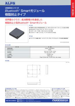 Bluetooth® Smartモジュール 樹脂封止タイプ