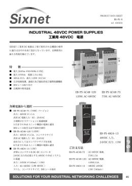 工業用48VDC電源 - Daitron[ダイトエレクトロン株式会社]