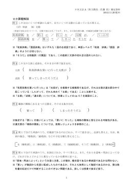 11/20配布分