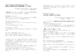 失われた環(PDF)