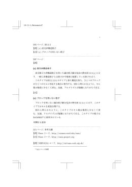 295 ページ, 図 12.1