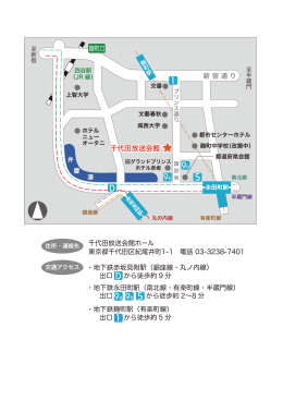 三菱UFJダイレクト | 三菱UFJ銀行