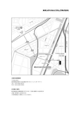 地図・シャトルバス時刻表(PDF:127KB)