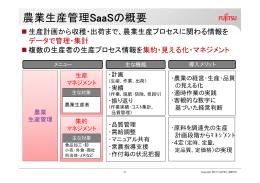 3(PDF:443KB)