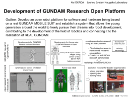 Development of GUNDAM Research Open Platform