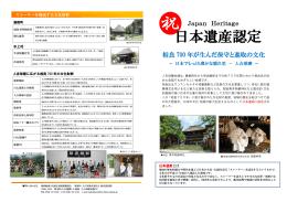 こちらから - 人吉温泉観光協会