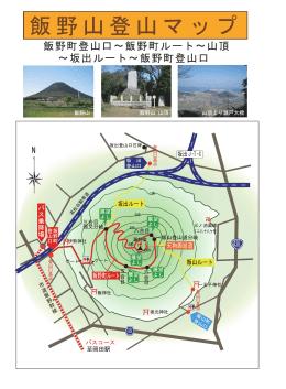 飯野山登山マップ