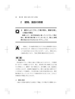 02 01 第2章第1~3節.ps, page 16 @ Preflight