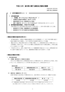 印刷はこちらから [PDFファイル/563KB]