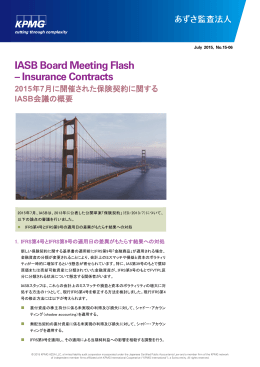 IASB Board Meeting Flash -Insurance Contracts