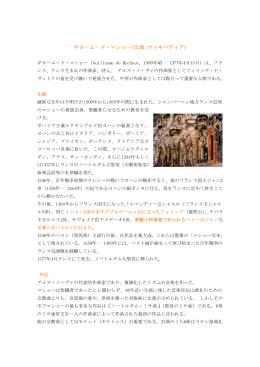 ギヨーム 9 世 (アキテーヌ公)