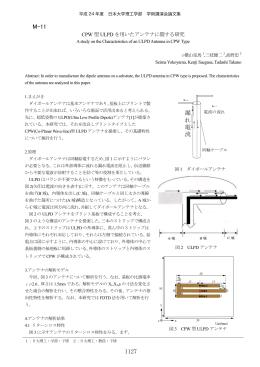 M-11 - 日本大学理工学部