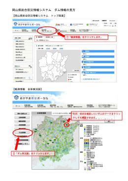 PDFファイル/530KB
