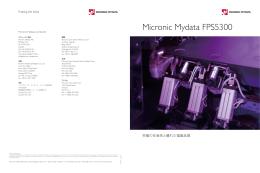 Micronic Mydata FPS5300