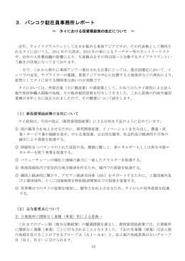 PDF 16kb