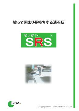 パンフレットダウンロード (PDF/9.47MB)