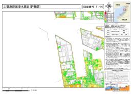 大和川河口の水位変化