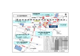 中津川駅周辺駐車場地図