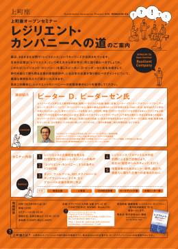 (水)14:30~16:30、グランフロント大阪北館 タワーC