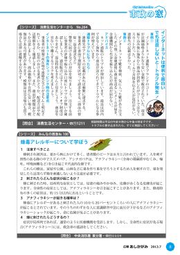 8-9ページ [PDFファイル/984KB]