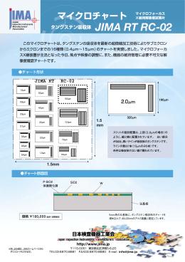 このマイクロチャートは - 日本検査機器工業会(JIMA)