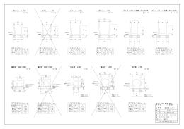 角フリューム450 角フリューム 350 横断溝 B500×H500 横断溝 B400