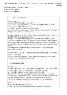(English-Japanese)