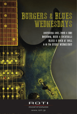BURGERS & BLUES WEDNESDAYS