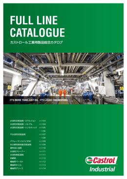 工業用製品総合カタログはこちらへ (pdf 1.3 MB)