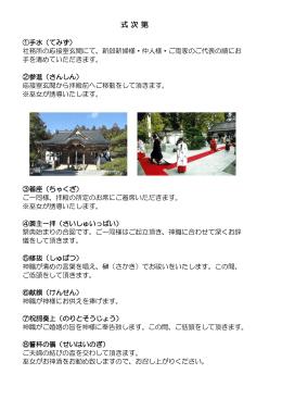 こちら - 熊野本宮大社