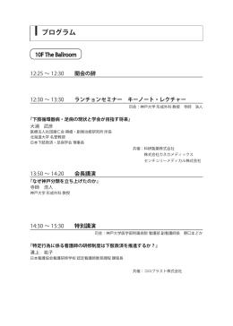 プログラムはこちらからダウンロードできます。