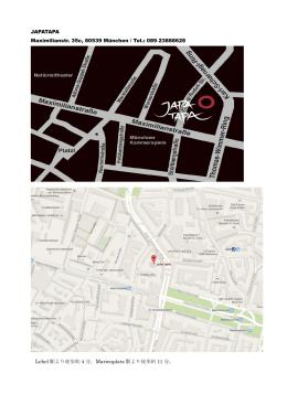 会場地図はPDFでご覧いただけます[PDF 306KB]
