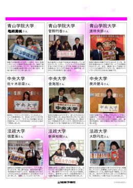 城南通信4月号③(PC用)