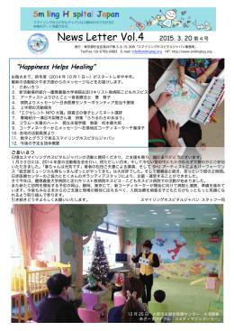 News Letter2014 Vol.4 2015.3.20 第4号