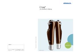 C-Leg - オットーボック・ジャパン