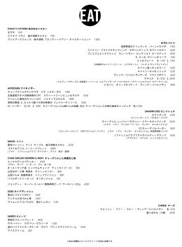 TODAY`S OYSTERS 本日のオイスター 生ガキ 650 クリスプ フライ 柚子