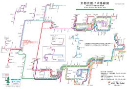 京都京阪バス路線図