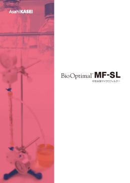 中空糸型マイクロフィルター - Asahi Kasei Bioprocess