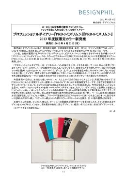 印刷する(PDF 229KB)