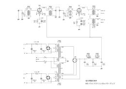 佐久間駿氏制作 845 ドライブ 211 シングルパワーアンプ