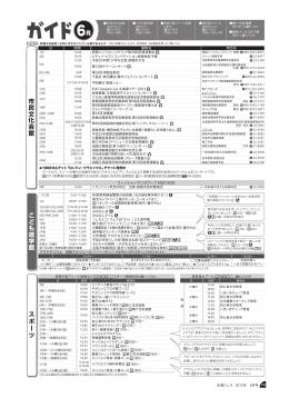 14ページ【PDF:1224KB】