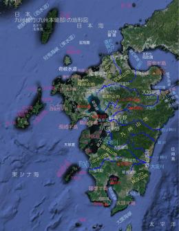 九州本島の地形図