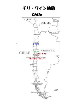 チリ・ワイン地図 Chile