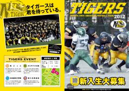 2012年版 タイガースBOOK PDF版 - 新潟大学アメリカンフットボール部