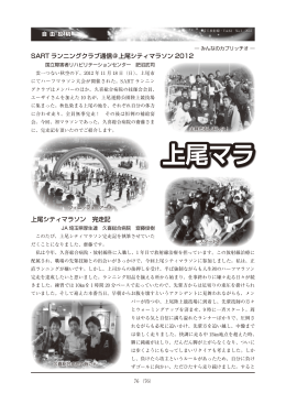 自由投稿 - 埼玉県診療放射線技師会