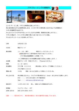 Pizzeria S Di Piu(エッセ ディ ピュ)  泉佐野市、関空,雰囲気の薪窯,ピザ