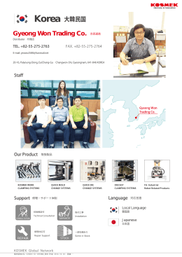 Korea 大韓民国 Gyeong Won Trading Co.