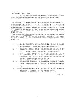 【大学卒業程度 教養】 例題1 [正答 4]