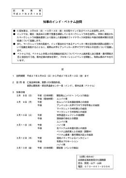 資料1 - 和歌山県