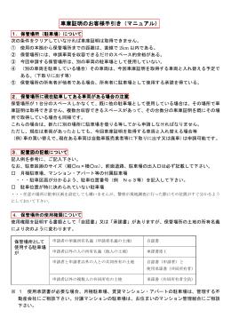 カップヌードル年間売り上げ1000億円達成 ...